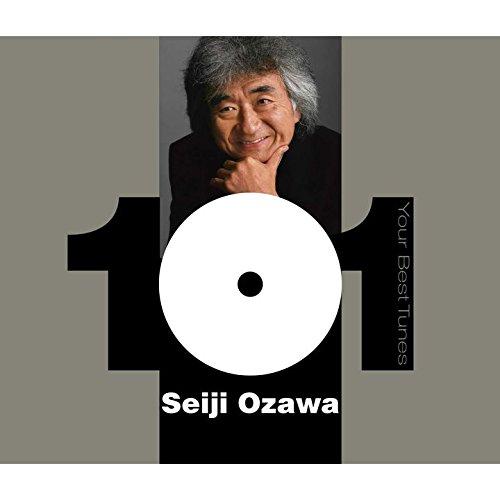 どこかで聴いたクラシック 小澤征爾・ベスト101画像