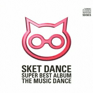SKET DANCE SUPER BEST ALBUM [THE MUSIC DANCE]画像