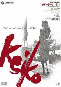 Keiko [ 若芝順子 ]