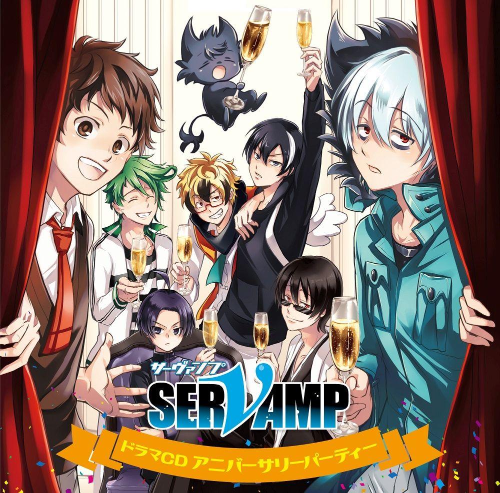 CD, アニメ CDSERVAMP- () (CD)