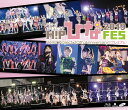 Hello!Project 20th Anniversary!! Hello!Project ひなフェス 2019 【Hello!Project 20th Anniversary!! プレミアム】【Blu-ray】 [ ハロー!プロジェクト ]