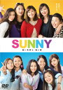 SUNNY 強い気持ち・強い愛 DVD 通常版 [ 篠原涼子 ]