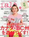 falo (ファーロ) BE-PAL for natural outdoorgirls 8 2013年 05月号