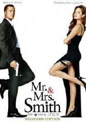 【楽天ブックスならいつでも送料無料】Mr.&Mrs.スミス スタンダード・エディション [ ブラッド...