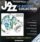 ジャズ・LPレコード・コレクション全国版(83) ザ・コングリケーション/ジョニー・グリフィン ([バラエティ])