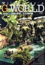 【送料無料】WildRiver's G-WORLD