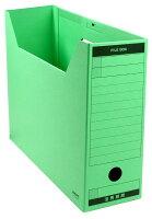 コクヨ ファイルボックス 色厚板紙 フタ付き A4 緑 A4-LFBN-GZ