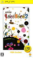 LocoRoco 2 PSP the Bestの画像