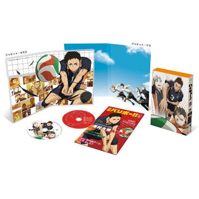 【楽天ブックスならいつでも送料無料】ハイキュー!! vol.3【初回生産限定版】【Blu-ray】 [ 村...