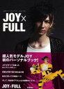【送料無料】JOY×FULL
