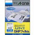 OHPフィルム(PPC(コピー)用) 両面用 1面*20シート