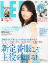 LEE (リー) 2014年 5月号