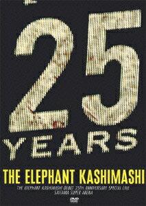 【楽天ブックスなら送料無料】エレファントカシマシ デビュー25周年 SPECIAL LIVE at さいたま...