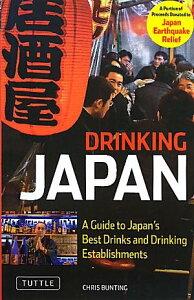 【送料無料】Drinking Japan [ クリス・バンティング ]