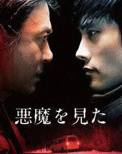 【送料無料】悪魔を見た プレミアム・エディション【Blu-ray】 [ イ・ビョンホン ]