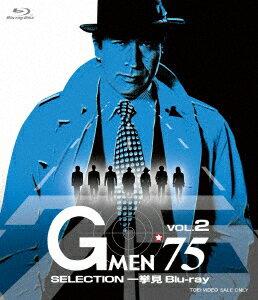 Gメン'75 一挙見Blu-ray VOL.2【Blu-ray】