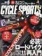 CYCLE SPORTS (サイクルスポーツ) 2014年 05月号 [雑誌]