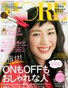 MORE (モア) 2014年 5月号