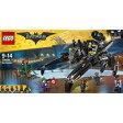 レゴ(LEGO) バットマンムービー スカットラー 70908