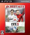 EA BEST HITS FIFA11 ワールドクラスサッカー PS3版の画像