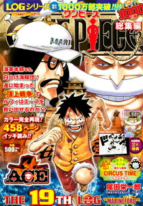 "ONE PIECE総集編(THE 19TH LOG""MA)"