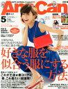AneCan (アネキャン) 2014年5月号
