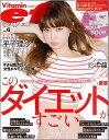 ビタミンef (エフ) Vol.6 2014年 5月号