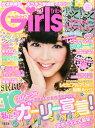 GirlsTribe (ガールズ トライブ) 2014 vol.1 2014年 5/7号