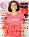 GLOW (グロー) 2014年 5月号