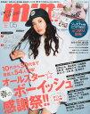mini (ミニ) 2014年5月号