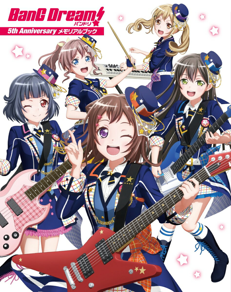 演劇・舞踊, 演劇 BanG Dream! 5th Anniversary Gs