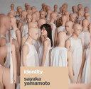 identity (初回限定盤 CD+DVD) [ 山本彩 ] - 楽天ブックス