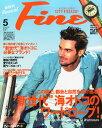 Fine (ファイン) 2014年 5月号