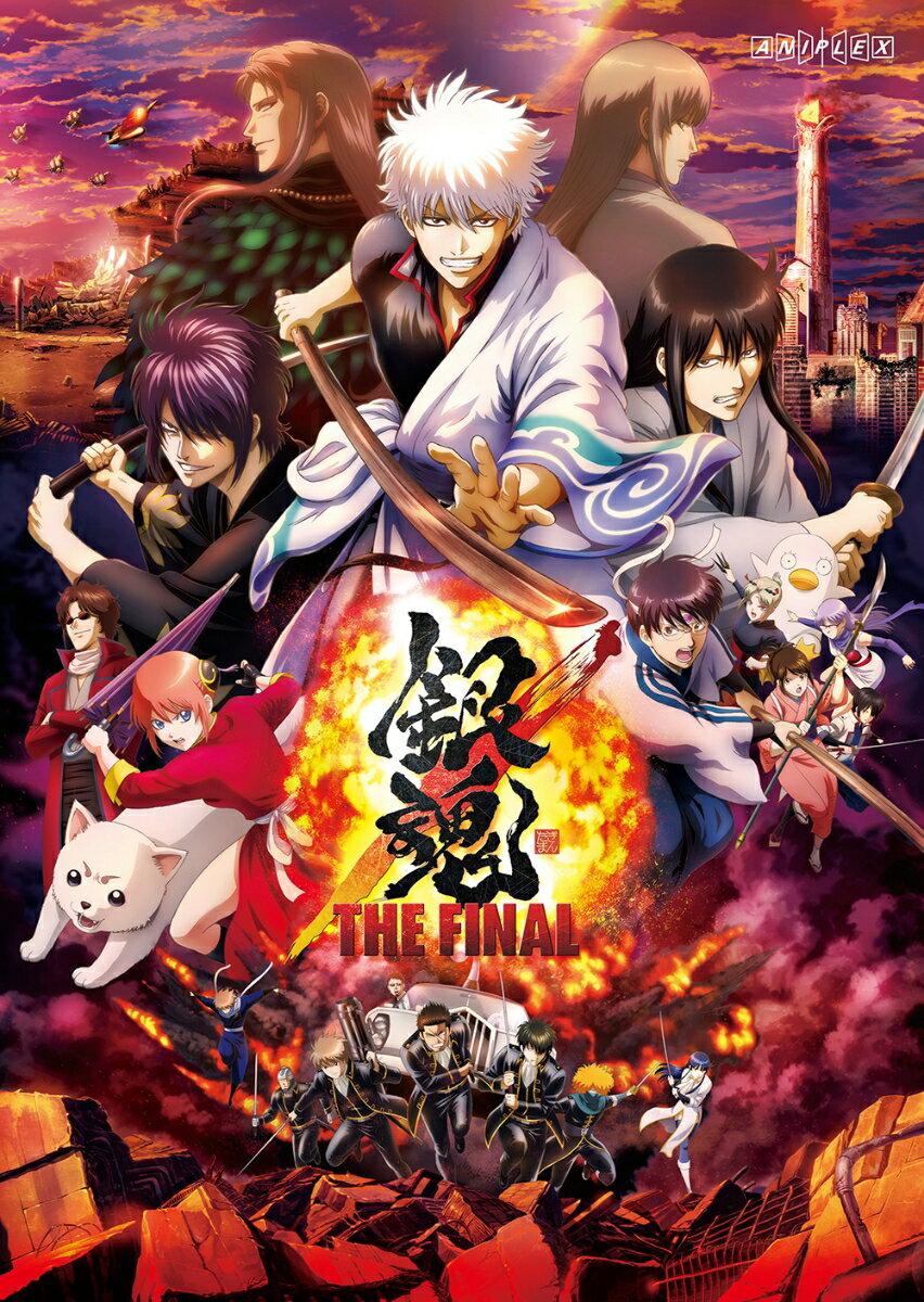 銀魂 THE FINAL【通常版】【Blu-ray】