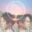【先着特典】O album (通常盤)(チェンジングジャケットB (3枚組)) [ KinKi Kids ]
