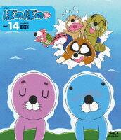 ぼのぼの 14【Blu-ray】