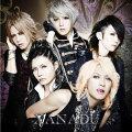 XANADU(初回限定A CD+DVD)