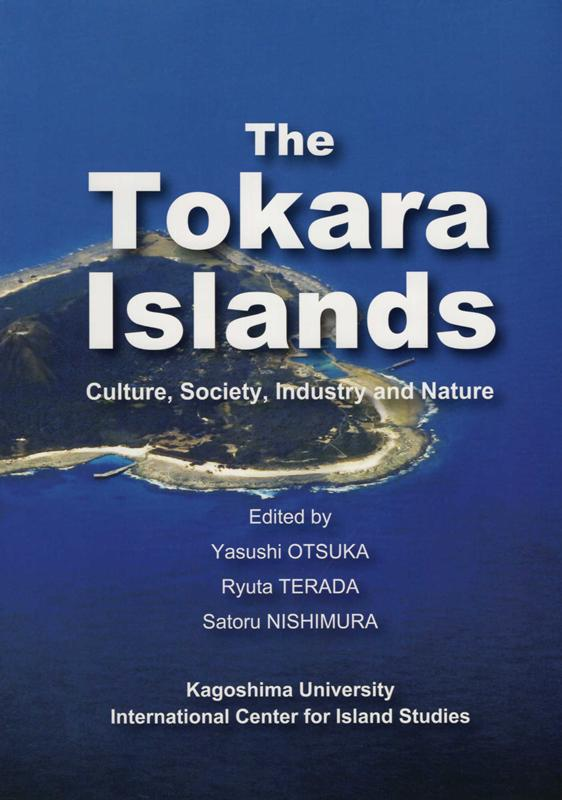 The Tokara Islands画像