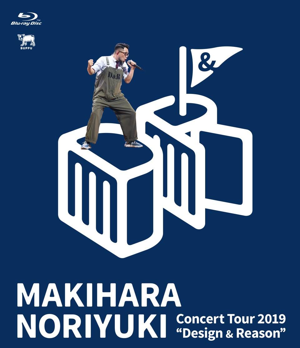 "Makihara Noriyuki Concert Tour 2019 ""Design & Reason""【Blu-ray】"