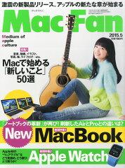 【楽天ブックスならいつでも送料無料】Mac Fan (マックファン) 2015年 05月号 [雑誌]