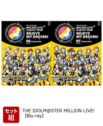 THE IDOLM@STER MILLION LIVE! 3rdLIVE MAKUHARIセット