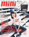 mini (ミニ) 2015年5月号