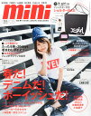 mini (ミニ) 2015年 05月号 [雑誌]