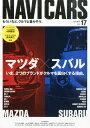 NAVI CARS (�ʥӥ�����) 17 2015ǯ 05��� [����]