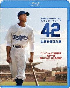 42〜世界を変えた男〜【Blu-ray】