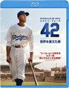 42〜世界を変えた男〜【Blu-ray】 [ チャドウィック・ボーズマン ]