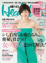 日経 Health (ヘルス) 2015年 5月号