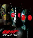 仮面ライダー:真・ZO・J Blu-ray BOX 【Blu-ray】 [ 石川功久 ]