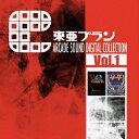 東亜プラン ARCADE SOUND DIGITAL COLLECTION Vol.1 [ (ゲーム・ミュージック) ]