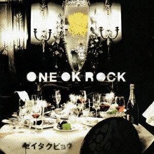 ゼイタクビョウ [ ONE OK ROCK ]